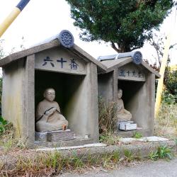 島弘法イメージ
