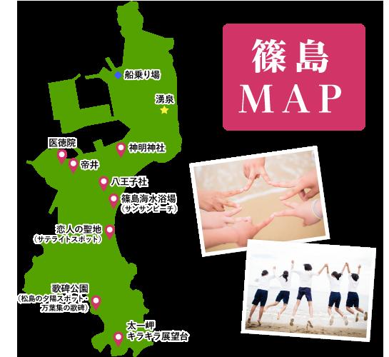 篠島MAP